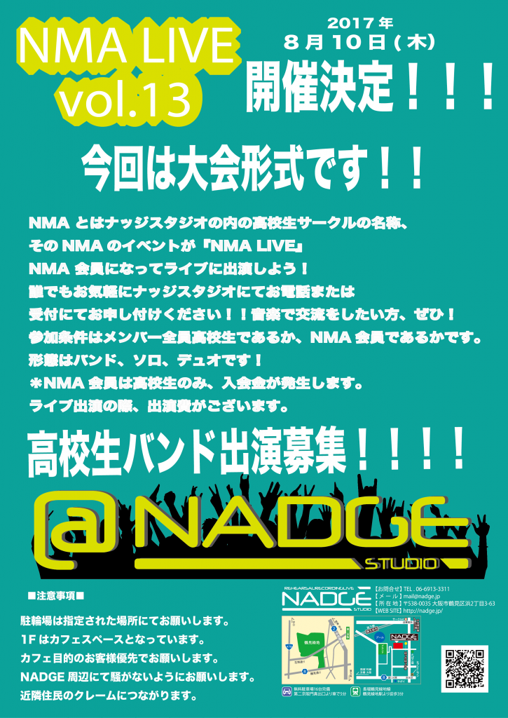 nma 7.f